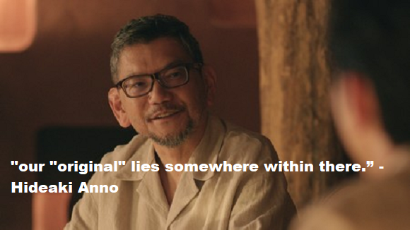 Hideaki Anno Quotes