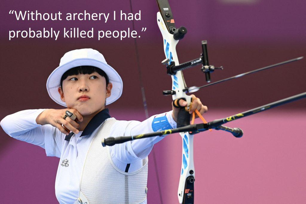 Archery Quotes