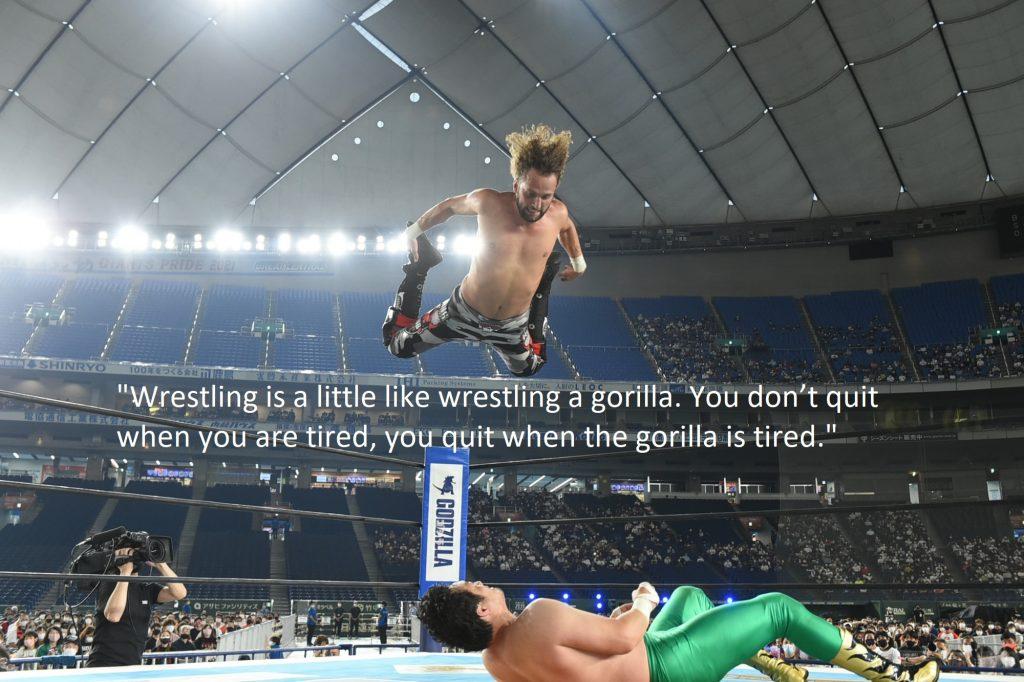 Wrestling Quotes